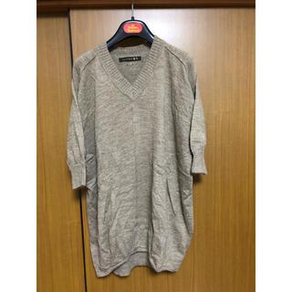 アダワス(ADAWAS)のADAWAS アダワス Vネックセーター 36サイズ(ニット/セーター)