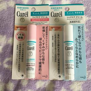 キュレル(Curel)のキュレルリップクリームセット(リップケア/リップクリーム)