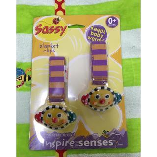 サッシー(Sassy)のSassy ブランケットクリップ(ベビーカー用アクセサリー)