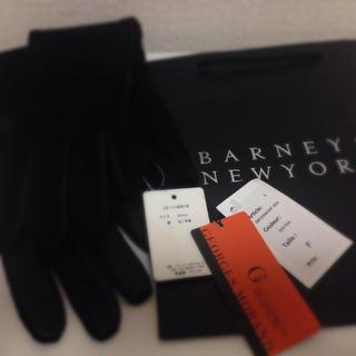 バーニーズニューヨーク(BARNEYS NEW YORK)の新品 バーニーズニューヨーク ロング手袋(手袋)