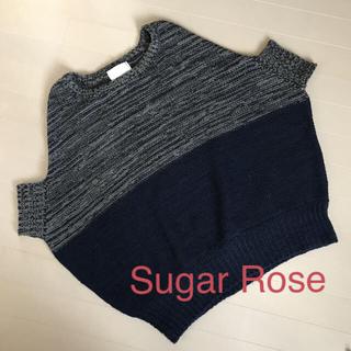 シュガーローズ(Sugar Rose)のSugar  Rose    スコットクラブ ニット(ニット/セーター)