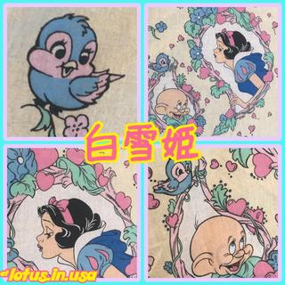 ディズニー(Disney)の白雪姫 ビンテージ フラットシーツ 生地166(生地/糸)