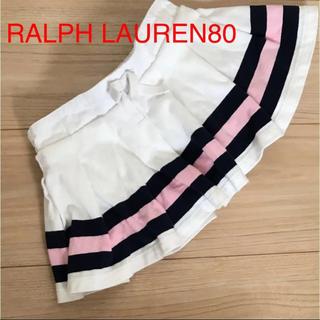 ラルフローレン(Ralph Lauren)のRALPH LAURENラルフローレン プリーツスカート(スカート)