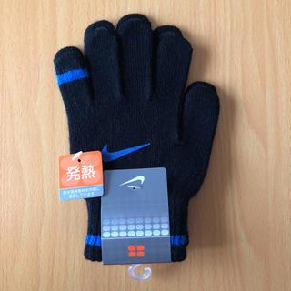 ナイキ(NIKE)のナイキ 手袋 ジュニア(手袋)