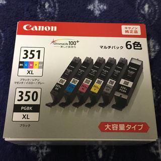 Canon キャノン プリンター インク 350 351 XL 大容量 6色