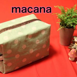 macana☆ハンドメイド☆布製オムツポーチ☆みどりドット☆(ベビーおむつバッグ)