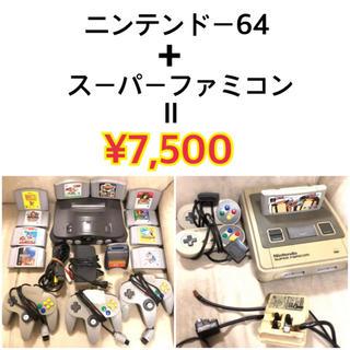 ニンテンドウ64(NINTENDO 64)の任天堂64 スーパーファミコン 中古 ソフト ニンテンドー コントローラー(家庭用ゲーム本体)