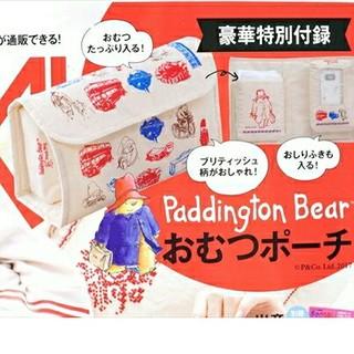 paddington bear  おむつポーチ