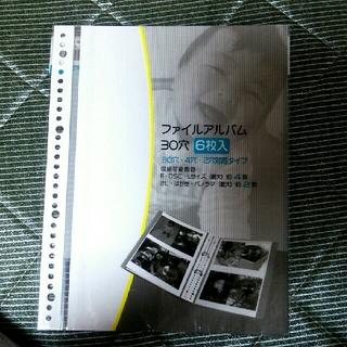 バインダー用フォトアルバム 3枚(アルバム)