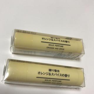 ムジルシリョウヒン(MUJI (無印良品))の無印良品 練り香水 オレンジ&スパイスの香り(香水(女性用))