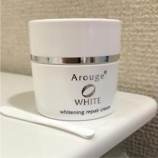 アルージェ(Arouge)の美品♡アルージェ ホワイトニングリペアクリーム(フェイスクリーム)