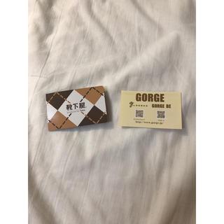 靴下屋・GORGEのポイントカード ばら売り不可 即購入大歓迎 プロフ必読