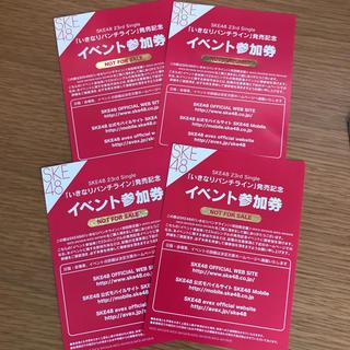 エスケーイーフォーティーエイト(SKE48)のSKE48 いきなりパンチライン イベント参加 4枚セット(女性アイドル)