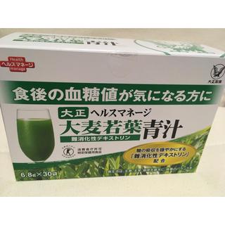 タイショウセイヤク(大正製薬)の大正製薬 青汁(青汁/ケール加工食品 )