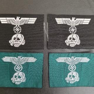ナチス ドイツ ドクロ 黒/ブラック&緑/グリーン  刺繍タグ 各2枚セット (個人装備)