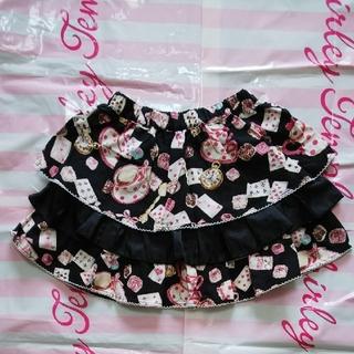 シャーリーテンプル(Shirley Temple)のシャーリーテンプル ティーパーティー スカート 110(スカート)