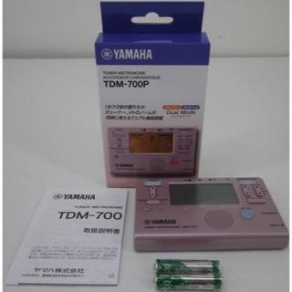 新品未使用 TDM-700P YAMAHA チューナー メトロノーム ヤマハ(その他)