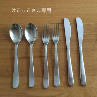 ムジルシリョウヒン(MUJI (無印良品))のけこっこさま専用🌸MUJI カトラリーセット(カトラリー/箸)