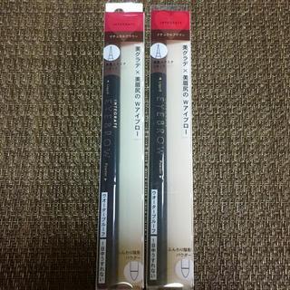 インテグレート(INTEGRATE)のビューティーガイドアイブロー N  BR671  ナチュラルブラウン 2本セット(アイブロウペンシル)