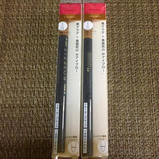 インテグレート(INTEGRATE)のビューティーガイドアイブロー N  BR771  ライトブラウン 2本セット(アイブロウペンシル)
