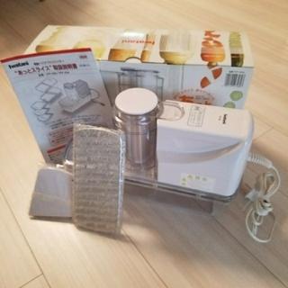 イワタニ(Iwatani)のあっとスライス イワタニ  調理家電 調理機器(調理道具/製菓道具)