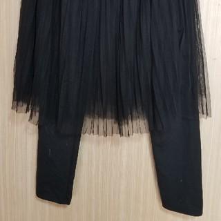 ジーユー(GU)のスパッツ付きスカート 専用です(その他)