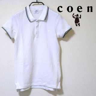 コーエン(coen)の◆coen(コーエン) ポロシャツ S(ポロシャツ)