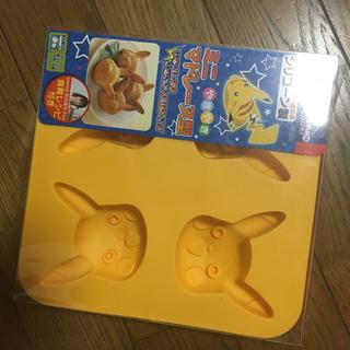 ポケモン(ポケモン)のピカチュウ マドレーヌ型 シリコン(調理道具/製菓道具)