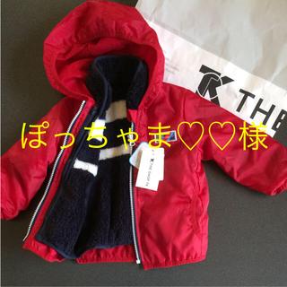 ザショップティーケー(THE SHOP TK)の【新品】もこもこインナー付き3wayジップアウター 男の子 100cm(ジャケット/上着)