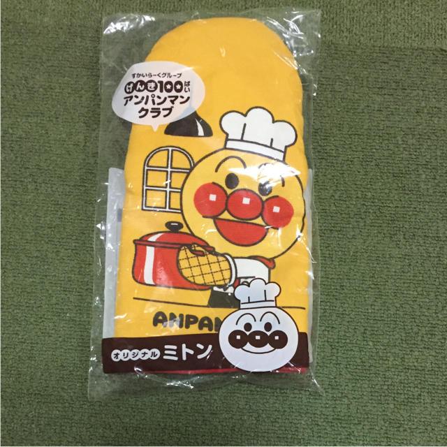 すかいらーく(スカイラーク)のアンパンマンミトン エンタメ/ホビーのおもちゃ/ぬいぐるみ(キャラクターグッズ)の商品写真