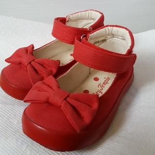 シャーリーテンプル(Shirley Temple)のシャーリーテンプル 赤の靴(フォーマルシューズ)