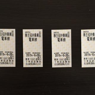 名鉄 株主優待 乗車券 4枚(鉄道乗車券)