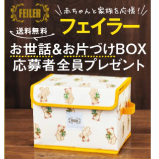 たまひよ ☆ おむつポーチ & お片づけBOX(ベビーおむつバッグ)