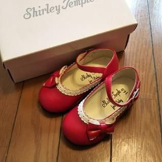 シャーリーテンプル(Shirley Temple)のタグ無し 新品 シャーリーテンプル 靴 フォーマルシューズ  箱なし 14cm(フォーマルシューズ)