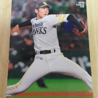 カルビー(カルビー)のCalbeeポテトチップス野球選手カード(スポーツ選手)