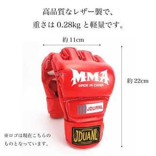 【激安特価♪】MMA ボクシンググローブ  男女 レッド(ボクシング)