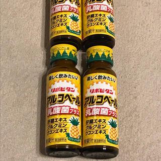 タイショウセイヤク(大正製薬)の新品 リポビタン アルコベール  4本(その他)