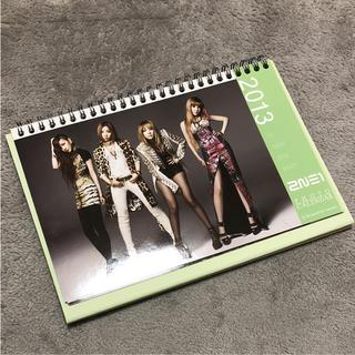 2NE1 カレンダー(カレンダー)