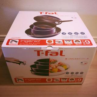 ティファール(T-fal)の新品☆ティファール/インジニオ・ネオ サファイア(鍋/フライパン)