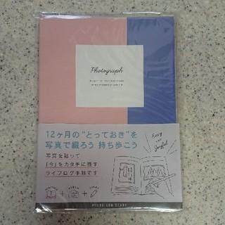 新品 アルバム(アルバム)