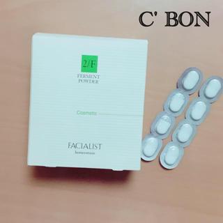 シーボン(C'BON)の【きらきら 断捨離中 様専用】シーボン酵素洗顔料(洗顔料)