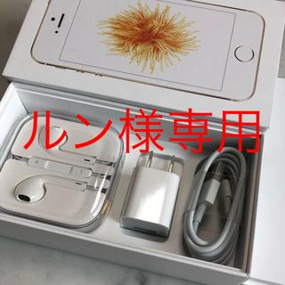 アイフォーン(iPhone)のルン様専用(ヘッドフォン/イヤフォン)