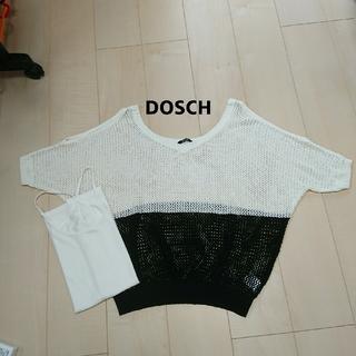 ドスチ(Dosch)の♡DOSCH 2点セット トップス Mサイズ(カットソー(半袖/袖なし))
