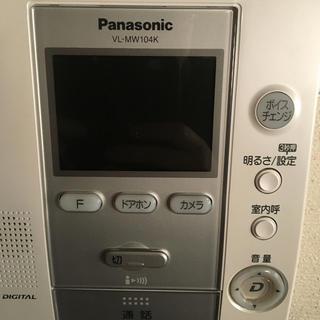 パナソニック(Panasonic)のVL-MW104K インターホン☆(防犯カメラ)