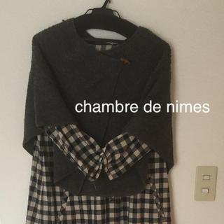 ニーム(NIMES)のchambre de nimes ポンチョ(ポンチョ)