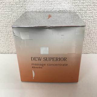 デュウ(DEW)のDEW スペリア マッサージコンセントレート マッサージ・パック  100g(パック / フェイスマスク)