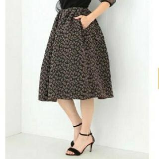 デミルクスビームス(Demi-Luxe BEAMS)のDemi-Luxe BEAMS ビームス スカート(ひざ丈スカート)
