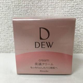 デュウ(DEW)のDEW クリーム 30g スパチュラ付き 美滴クリーム(フェイスクリーム)