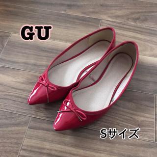 ジーユー(GU)のジーユー フラットパンプス Sサイズ (ハイヒール/パンプス)