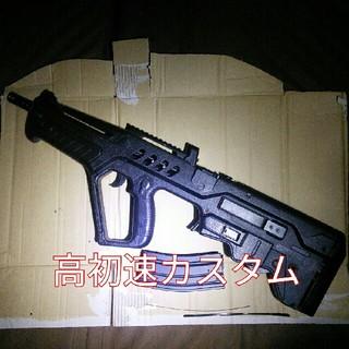 98m/s 電動ガン タボール21 18歳以上対象(電動ガン)